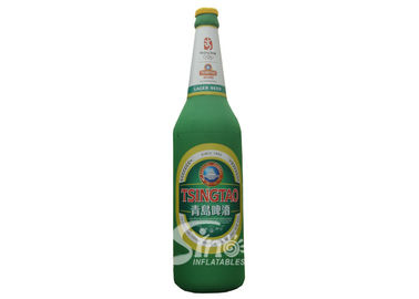 China Outdoor 5 meters high inflatable beer bottle with LED light available for Tsingtao beer promotion supplier